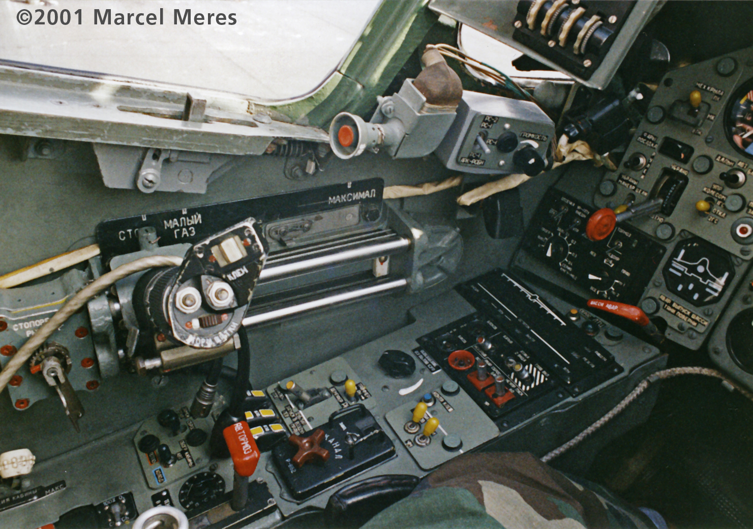 Su-25 Cockpit Left side