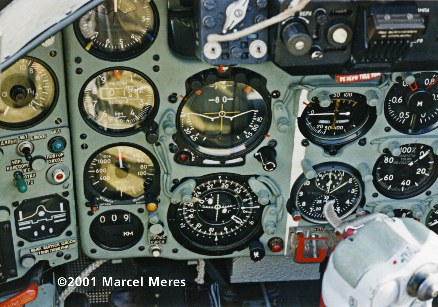 Su-25 Cockpit Main instrument panel 1