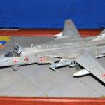Sukhoi Su-24, Trumpeter, 1/48
