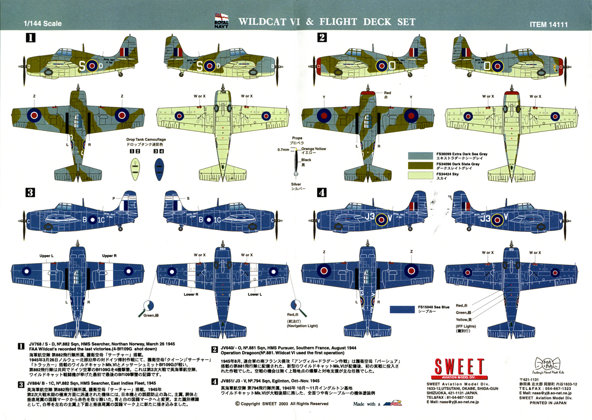 Martlet VI Camouflages, SWEET, 1/144